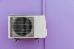 installateur pompe à chaleur Essonne